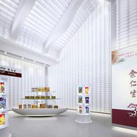 Eu Yan Sang Museum-Render-4_edited.jpg