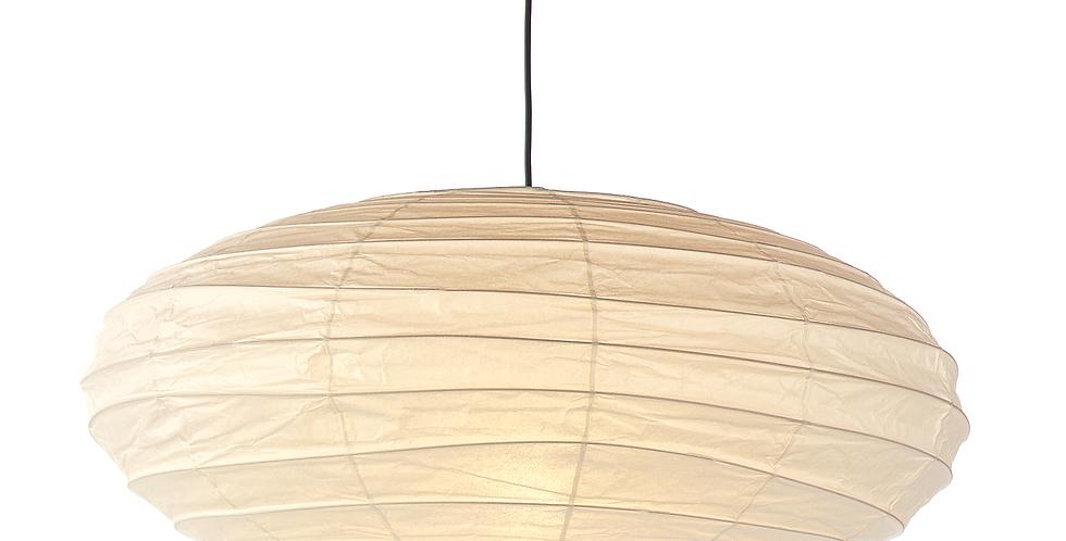 50EN-70EN Akari Ceiling Lamp