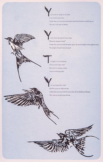 "Lyric Letterpress Poster, 11"" x 17"""