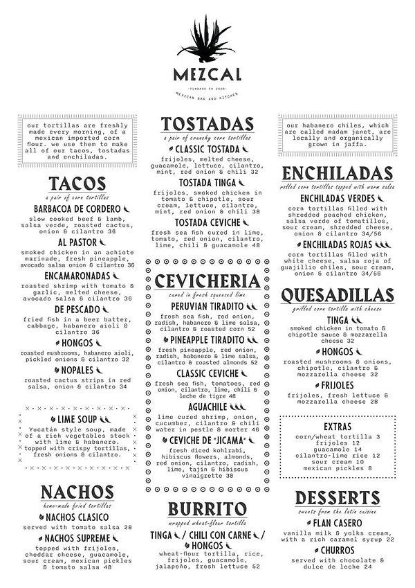 mezcal.menu.2020.dinner.eng.jpg