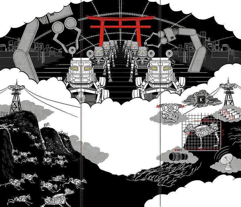 KITANO ROBOTICS screen