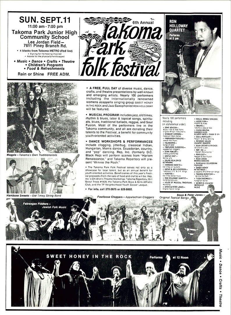 TPFF.1983.poster.web.jpg