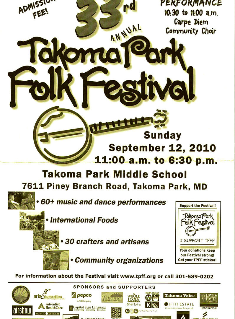 TPFF.2010.poster.web.jpg