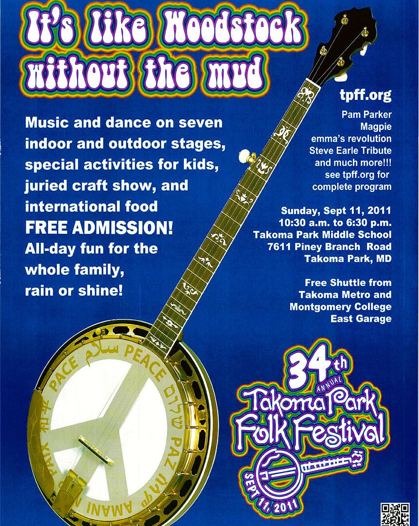 TPFF.2011.poster.web.jpg