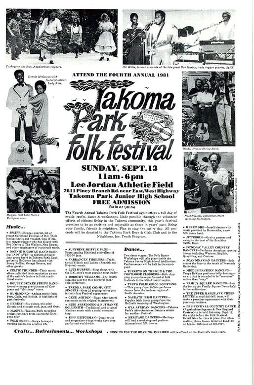 TPFF.1981.poster.web.jpg