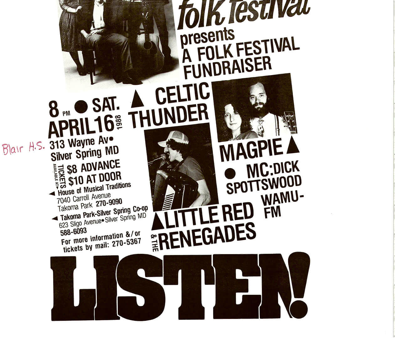 TPFF.1988.poster.web.jpg