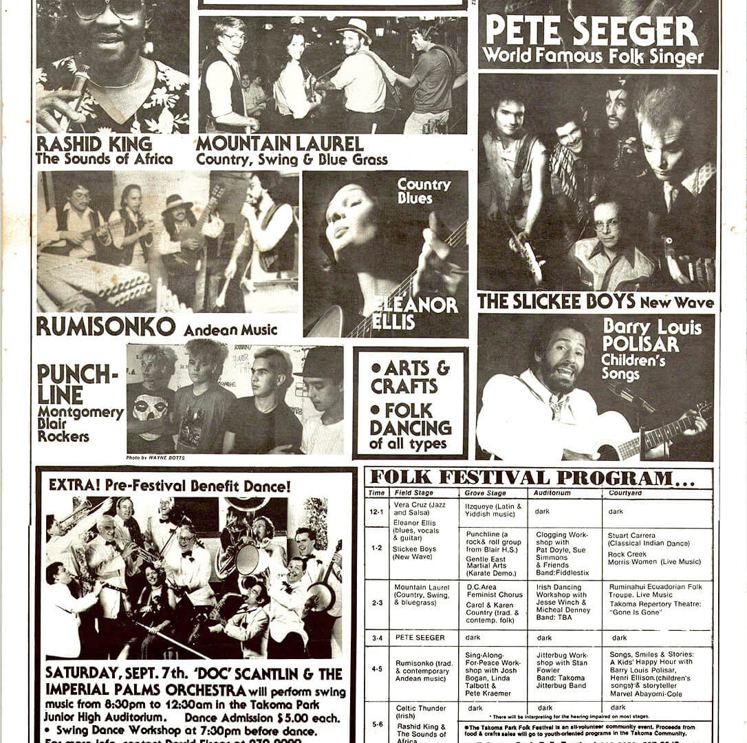TPFF.1985.poster.web.jpg