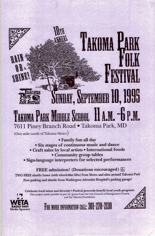 TPFF.1995.poster.web.jpg