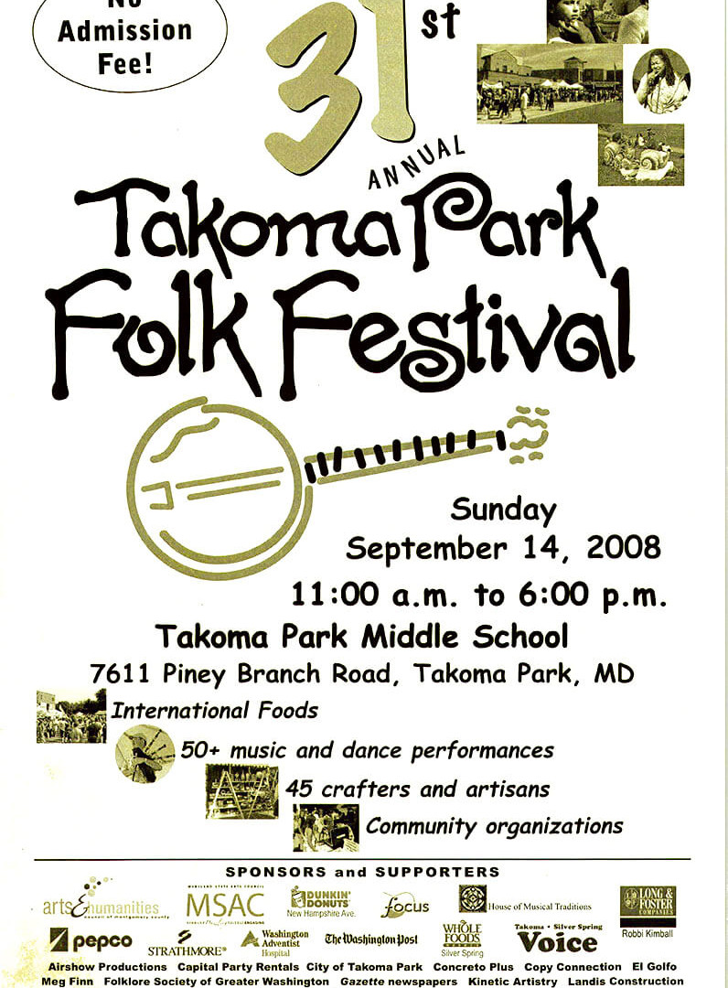 TPFF.2008.poster.web.jpg