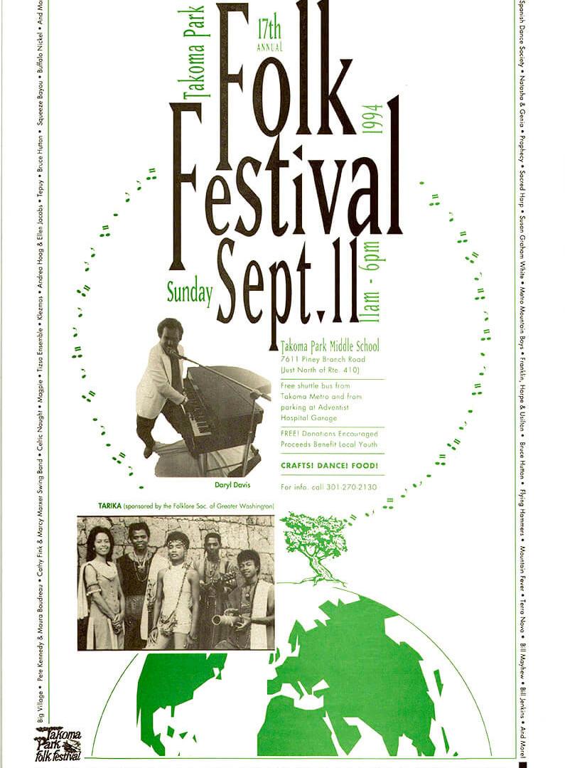 TPFF.1994.poster.web.jpg