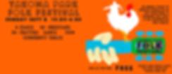 TPFF Sep 8 2019 Banner