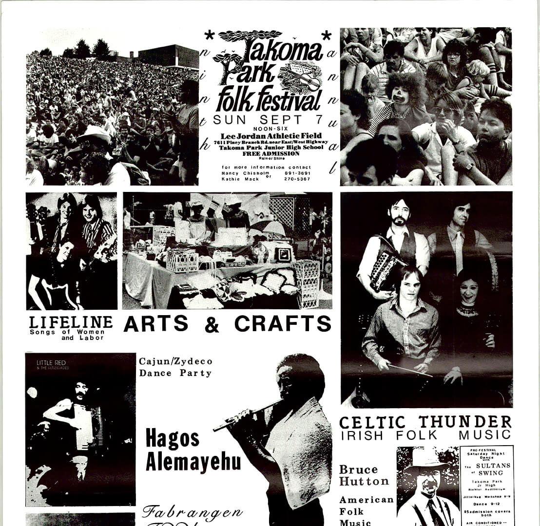 TPFF.1986.poster.web.jpg