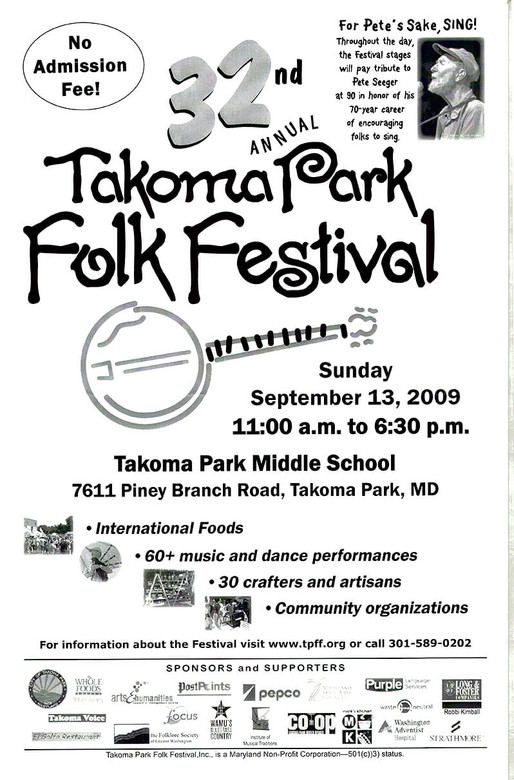 TPFF.2009.poster.web.jpg