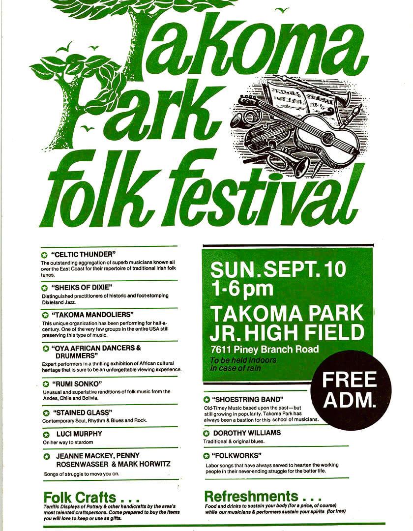 TPFF.1978.poster.web.jpg