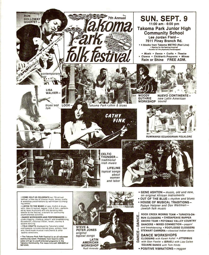 TPFF.1984.poster.web.jpg