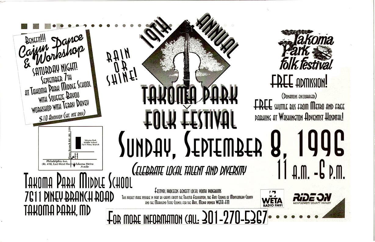 TPFF.1996.poster.web.jpg