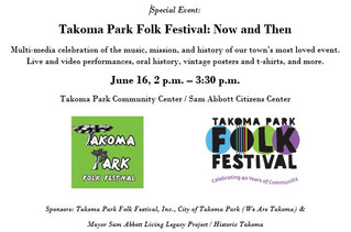 June 16 Special Event: Now & Then: A Celebration of the 40th Anniversary of the Takoma Park Folk