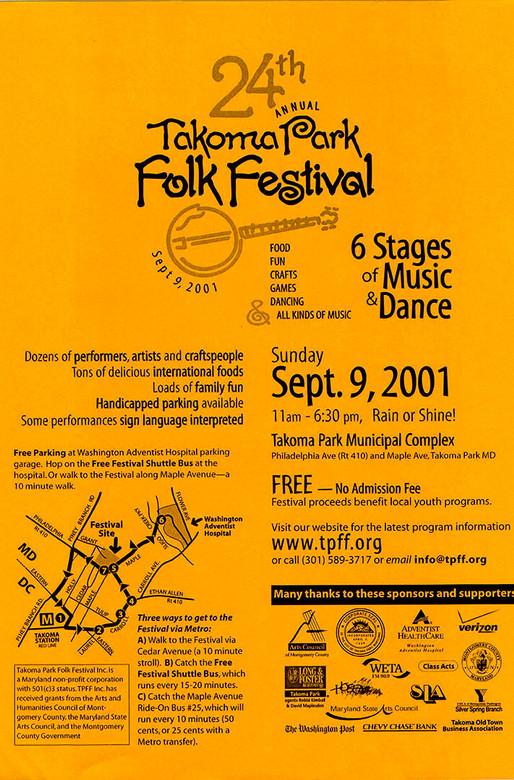 TPFF.2001.poster.web.jpg