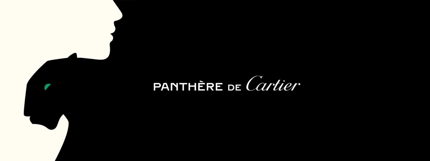 Cartier2.png