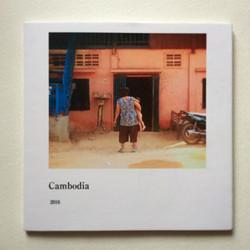 Cambodia2016