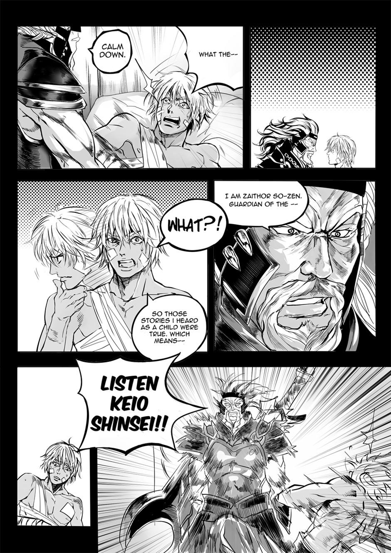 Infinite - The Journey - 5.jpg