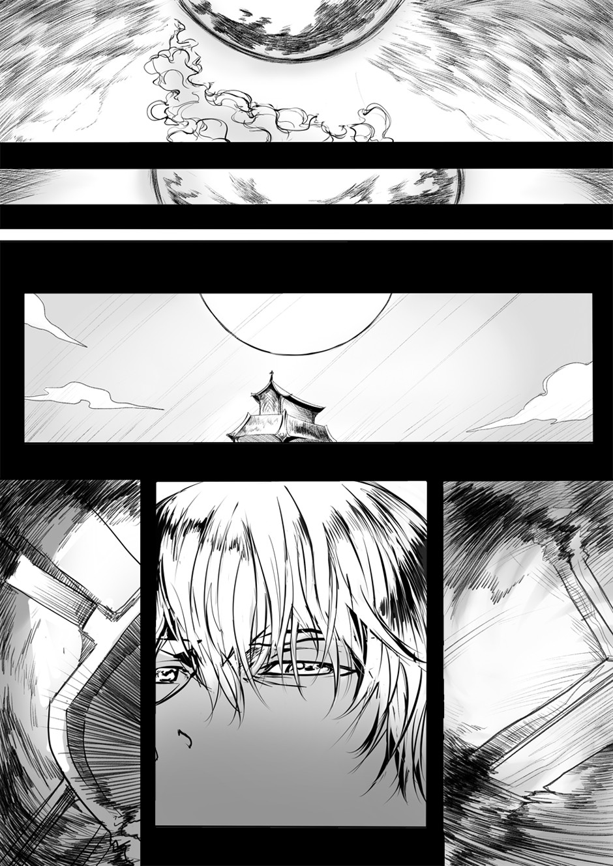 Infinite - The Journey - 3.jpg