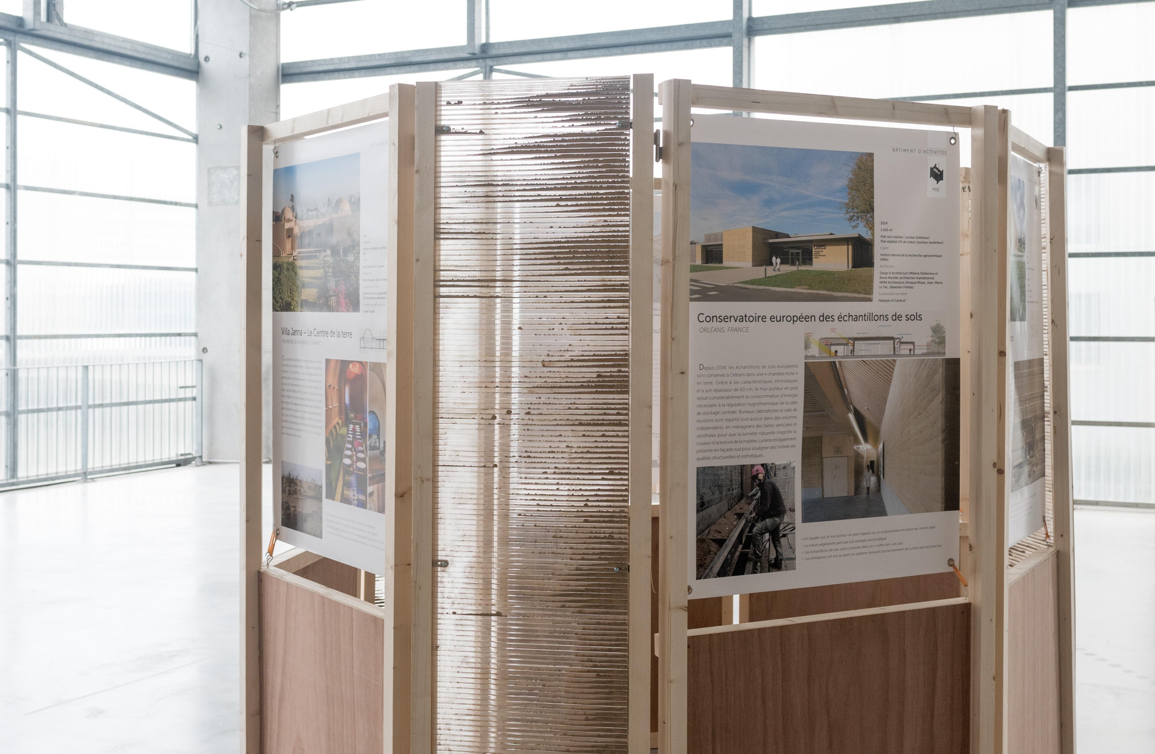 Ecole d'Architecture de Nantes