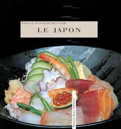 2004_Le_Japon,_série_Pour_le_plaisir.jpg