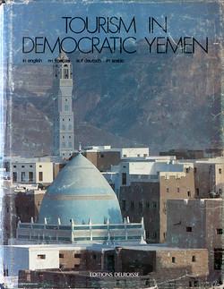 1985 Yemen du sud.jpg