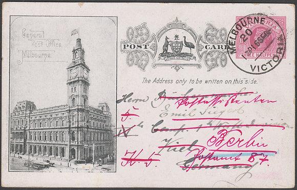 VICTORIA 1½d FLEET CARD 1908