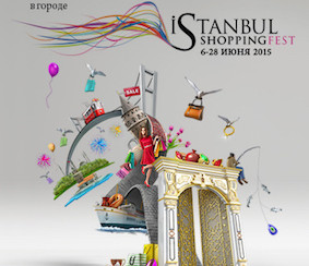 Istanbul Shopping Fest 2015, 06-28 июня 2015