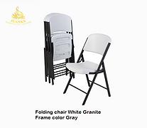 Folding White Chair - Gray Frame