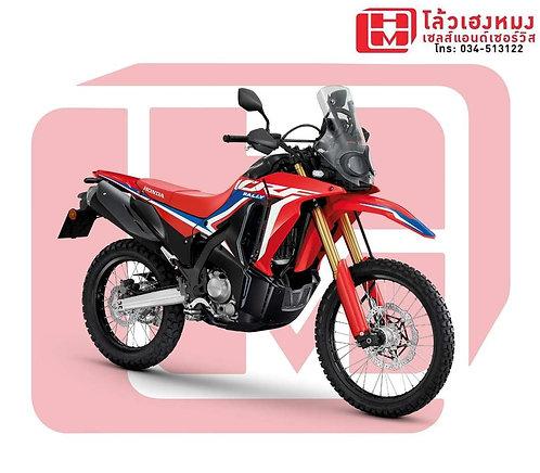 CRF300Rally (2021)