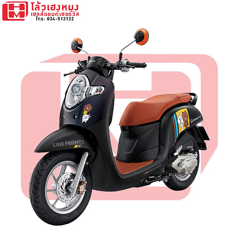 Scoopy-i Line Friend Edition
