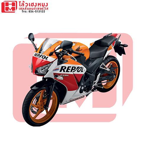 CBR300R Repsol