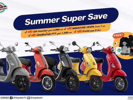 Vespa Summer Super Save Promotion (May 2020)
