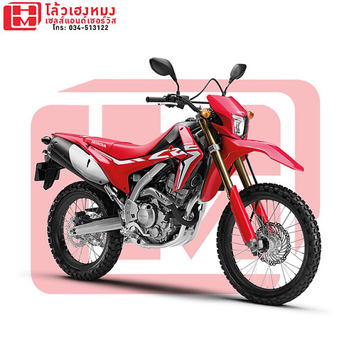 CRF250L 2020