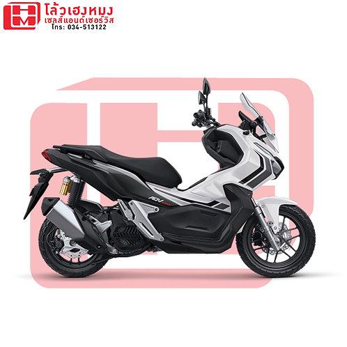 ADV150 2020