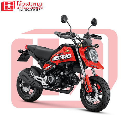 Grom125 Limited