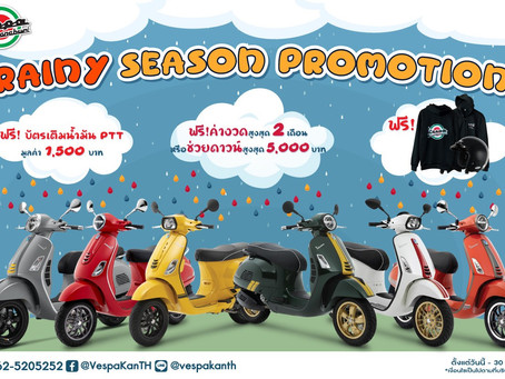VESPA RAINY SEASON PROMOTION (Promotion June 2020)
