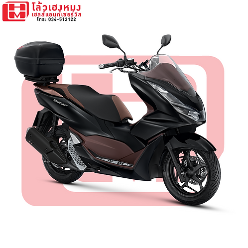 PCX160 Limited Edition