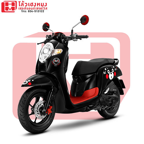 Scoopy-i Kumamon Edition
