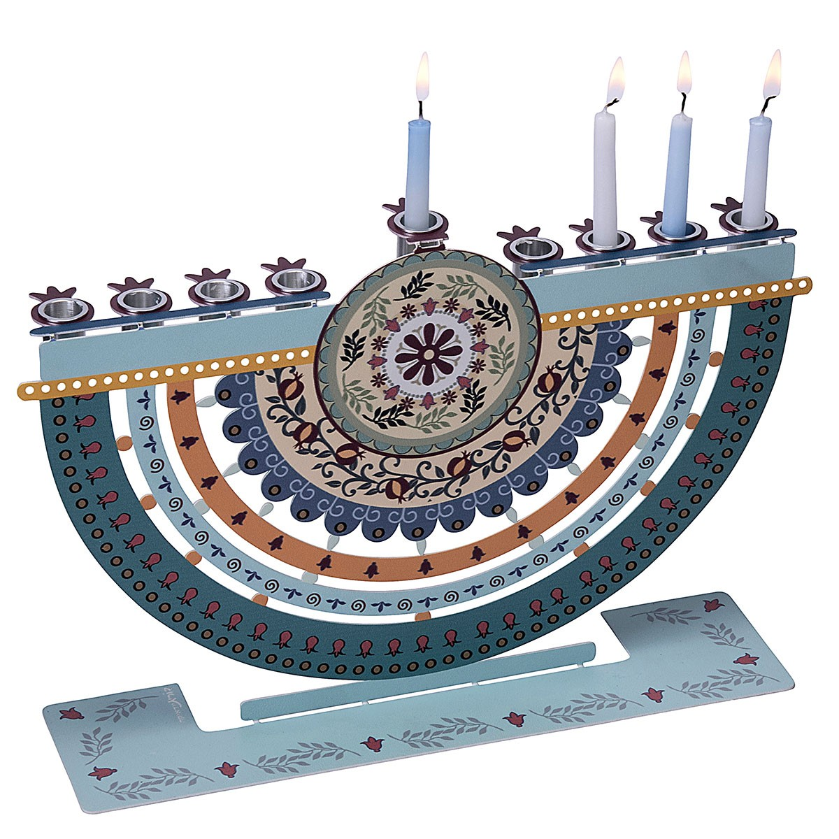 Dorit Judaica Metal Hanukkah Menorah with Laser-Cut Colorful Pomegranate Design