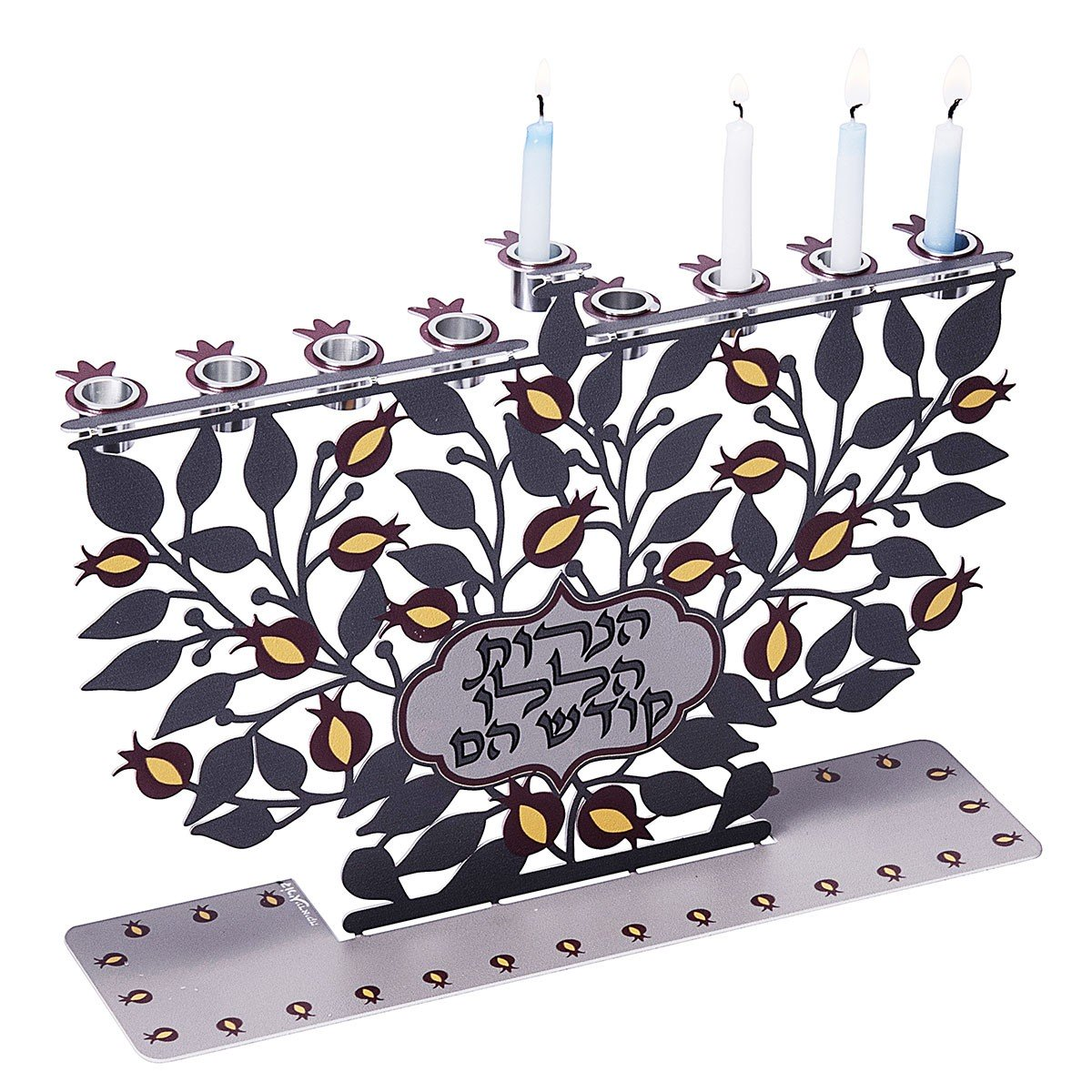 Dorit Judaica Metal Hanukkah Menorah with Laser-Cut Pomegranate Design