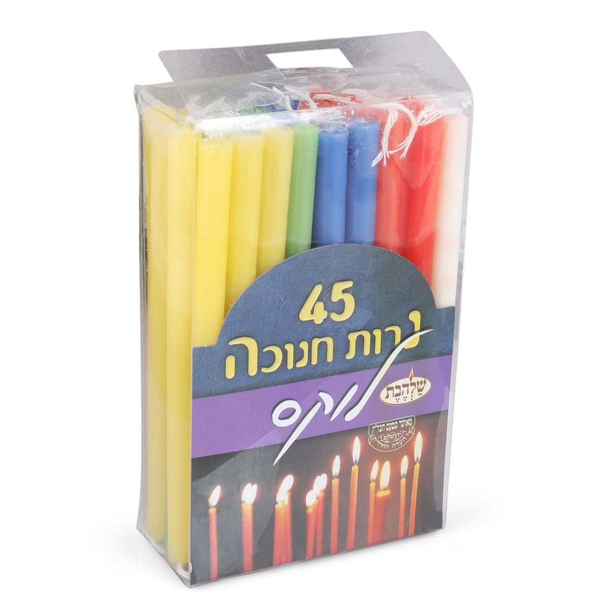 Multicoloured Hanukkah Candles (13.5cm).