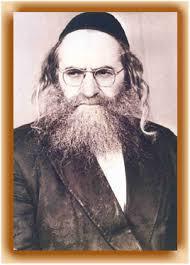 Baruj Ashlaj, el Rabash