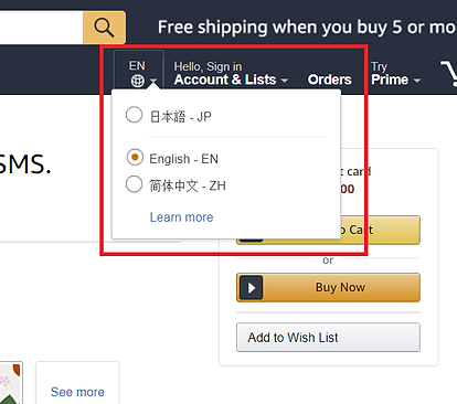 Amazon_Language.png