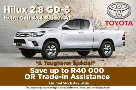 Ongelooflike aanbieding op Toyota Hilux van East Rand Toyota: