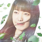 miwa_shiny.jpg