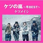 ktmarashi_win.jpg